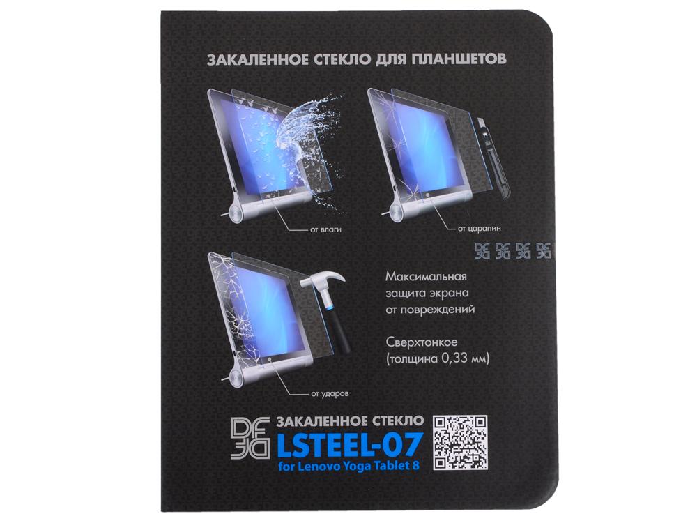 Закаленное стекло для Lenovo YOGA Tablet 8 DF LSteel-07 цена 2017