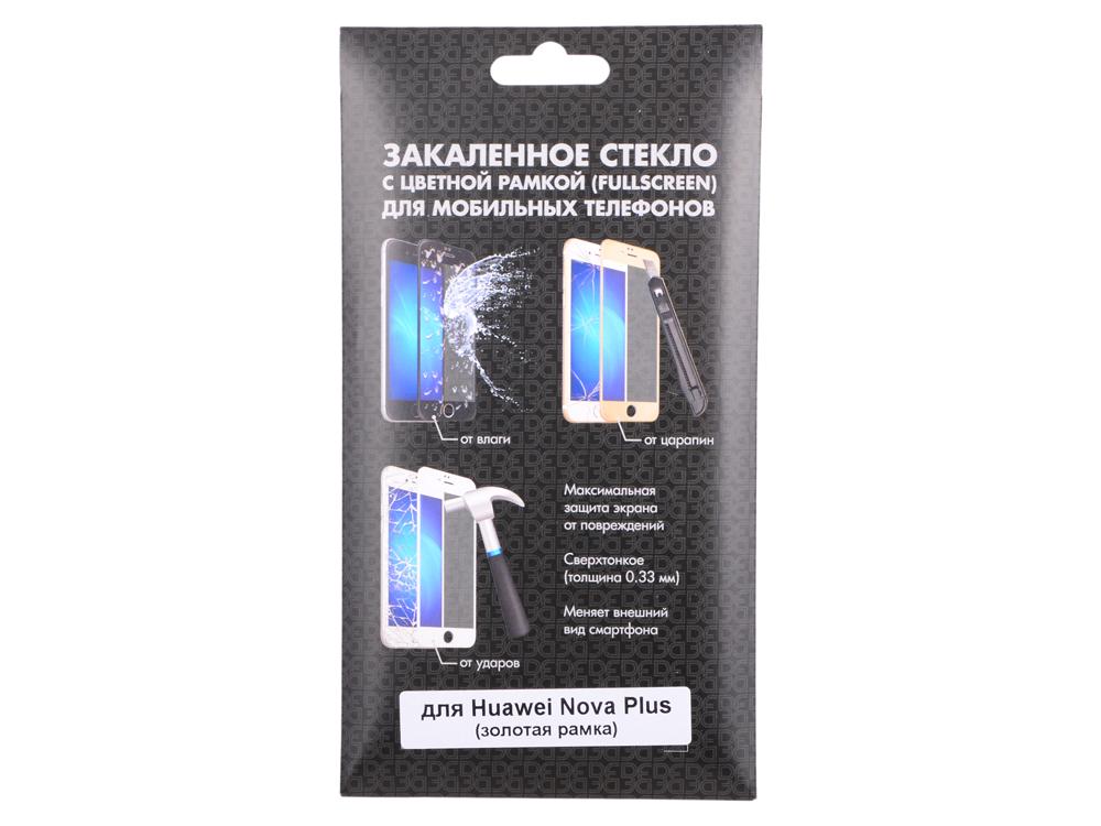 Закаленное стекло с цветной рамкой (fullscreen) для Huawei Nova Plus DF hwColor-05 (gold) цена и фото