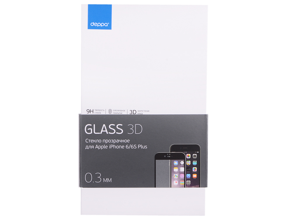 Защитное стекло 3D Deppa для Apple iPhone 6/6S Plus, 0.3 мм, черное защитное стекло deppa для apple iphone 5 5c 5s se 0 3 мм прозрачное