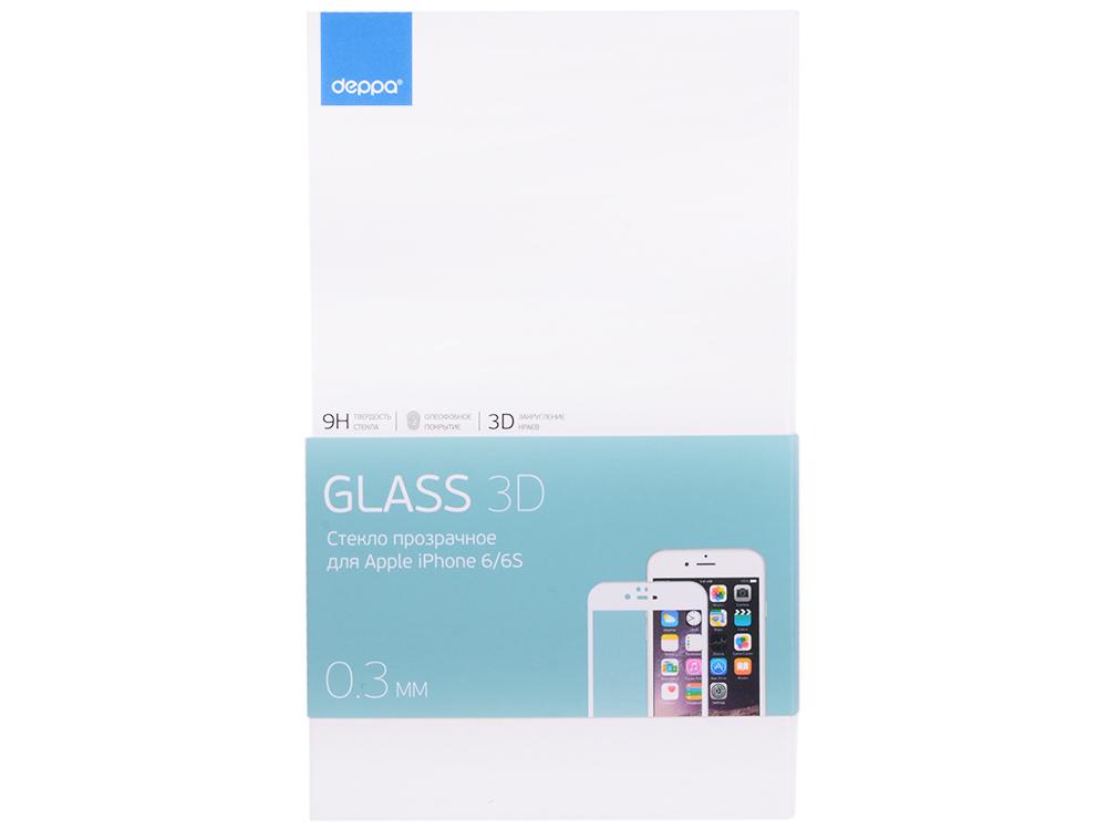 Защитное стекло 3D Deppa для Apple iPhone 6/6S, 0.3 мм, белое защитное стекло 3d deppa 61997 для apple iphone 6 6s 0 3 мм черное