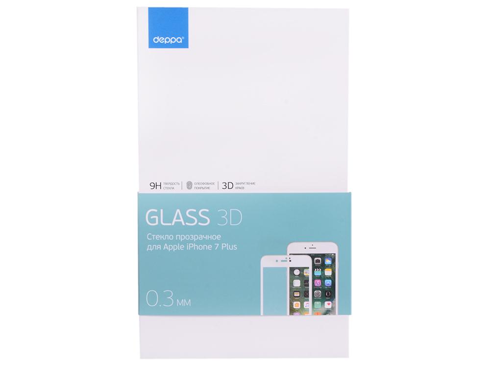 Защитное стекло 3D Deppa для Apple iPhone 7/8 Plus, 0.3 мм, белое защитное стекло deppa для apple iphone 5 5c 5s se 0 3 мм прозрачное