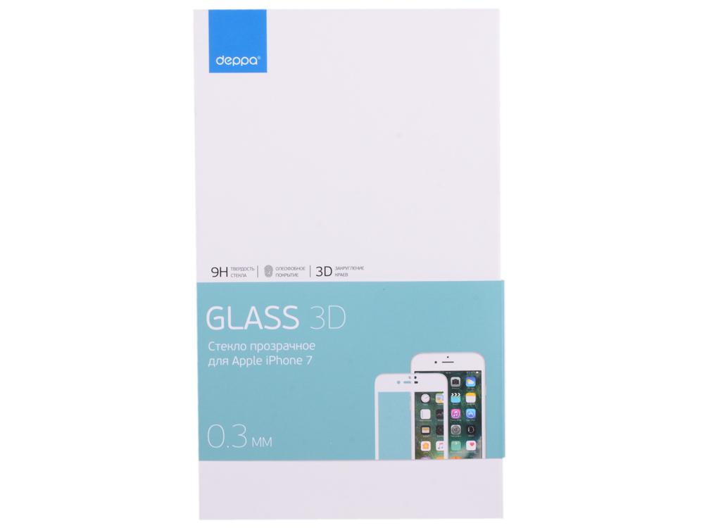 Защитное стекло 3D Deppa для Apple iPhone 7/8, 0.3 мм, белое защитное стекло deppa 3d для apple iphone 7 plus 8 plus с рамкой 0 3 мм белый