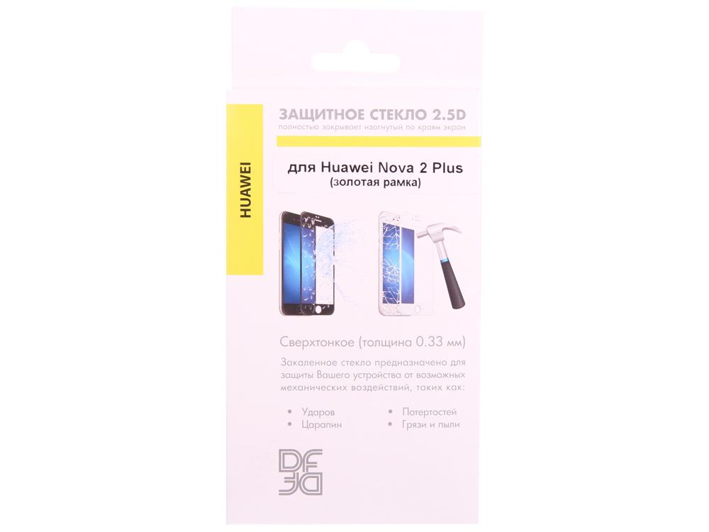 Закаленное стекло с цветной рамкой (fullscreen) для Huawei Nova 2 Plus DF hwColor-19 (gold) цена и фото
