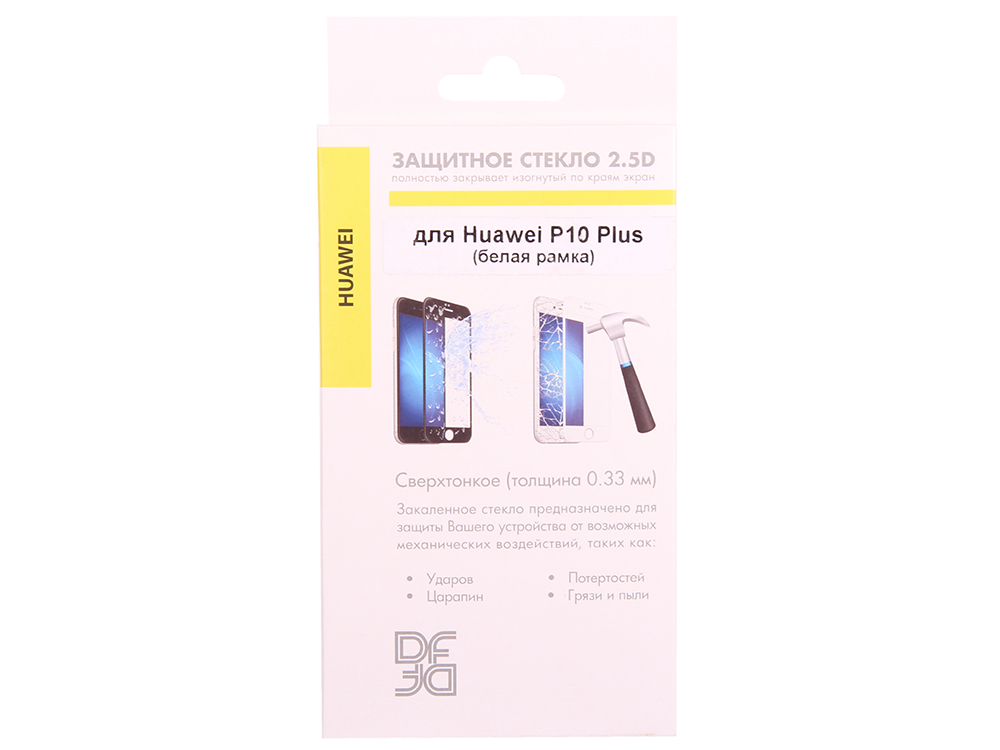 Закаленное стекло с цветной рамкой (fullscreen) для Huawei P10 Plus DF hwColor-10 (white)