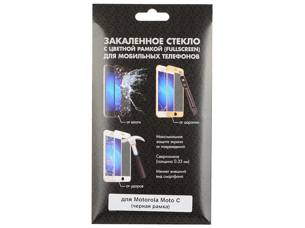 Закаленное стекло с цветной рамкой (fullscreen) для Motorola Moto C DF mColor-01 (black) pudini lx motog2 protective pc back case cover for motorola moto g2 black