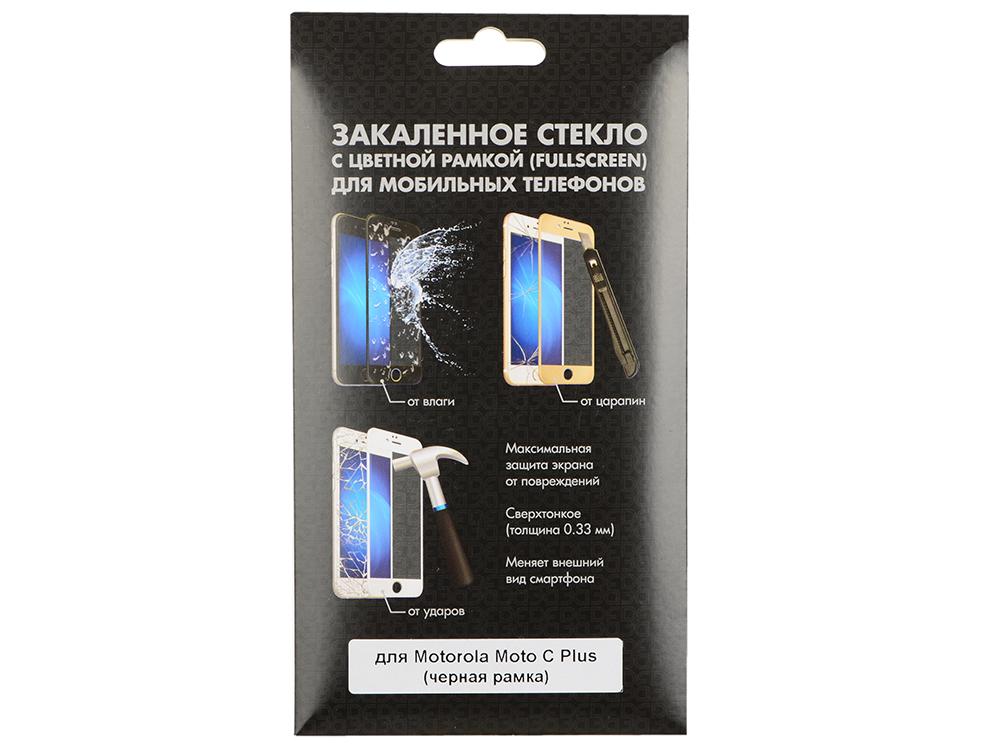 Закаленное стекло с цветной рамкой (fullscreen) для Motorola Moto C Plus DF mColor-02 (black) смартфон motorola moto c plus xt1723 starry black