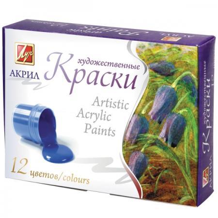 Акриловые краски Луч 22С1409-08 12 цветов