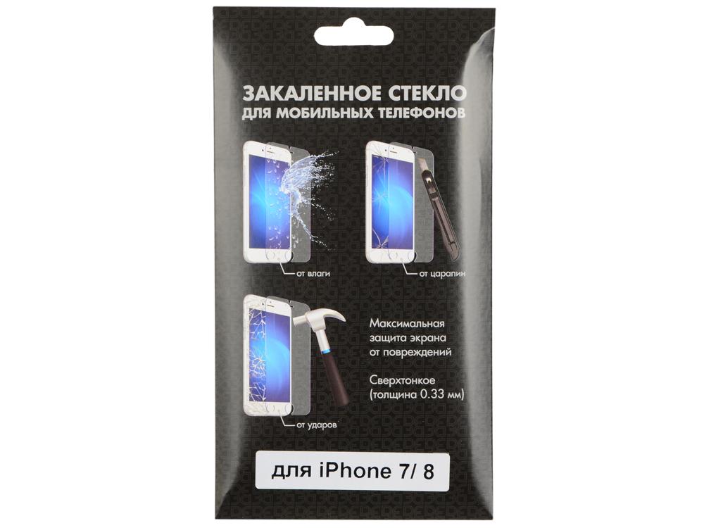 Закаленное стекло для iPhone 7/8 DF iSteel-18 цены онлайн
