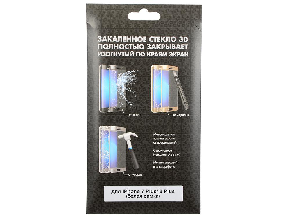 Закаленное стекло 3D с цветной рамкой (fullscreen) для iPhone 7 Plus/8 Plus DF iColor-12 (white) защитное стекло 3d df icolor 12 для iphone 7 plus iphone 8 plus с цветной рамкой white
