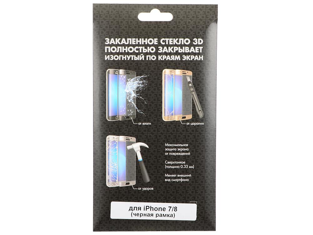Закаленное стекло 3D с цветной рамкой (fullscreen) для iPhone 7/8 DF iColor-11 (black) защитное стекло 3d df icolor 12 для iphone 7 plus iphone 8 plus с цветной рамкой white