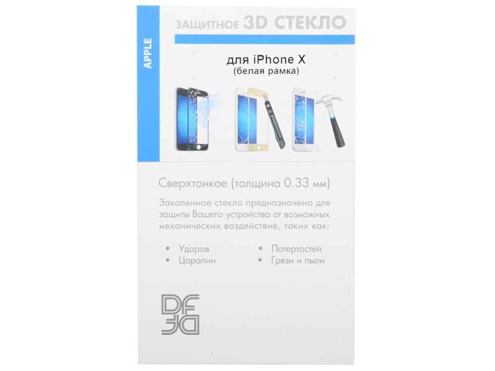 Закаленное стекло 3D с цветной рамкой (fullscreen) для iPhone X DF iColor-13 (white) защитное стекло 3d df icolor 12 для iphone 7 plus iphone 8 plus с цветной рамкой white