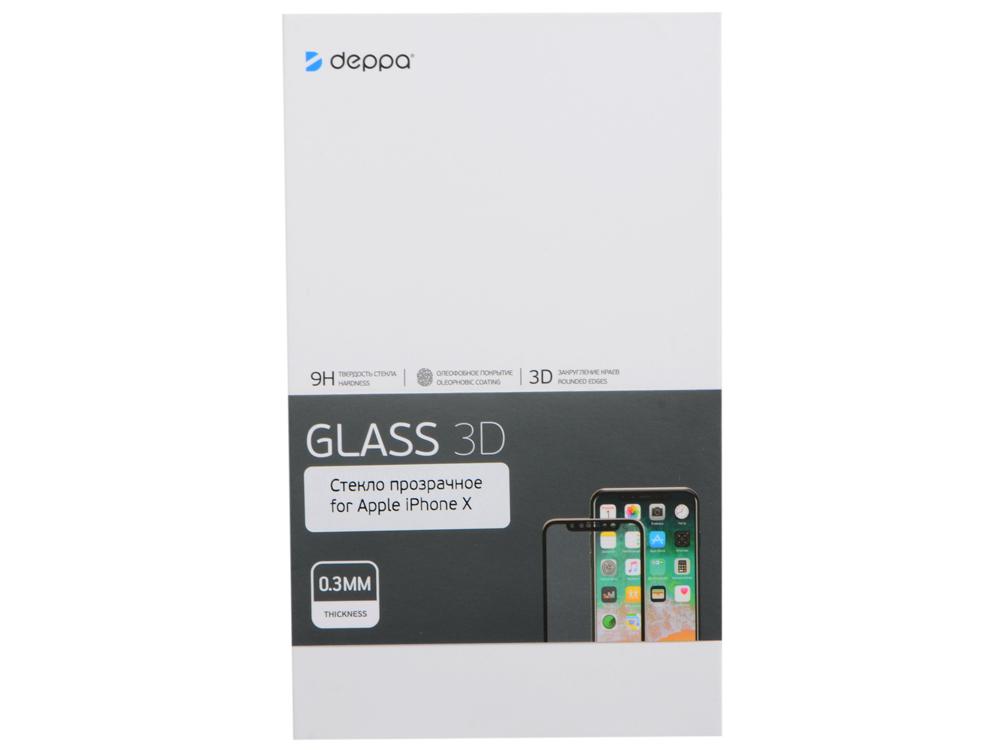 Защитное стекло 3D Deppa для Apple iPhone X/XS, 0.3 мм, черный защитное стекло luxcase 3d для apple iphone x чёрная рамка антиблик