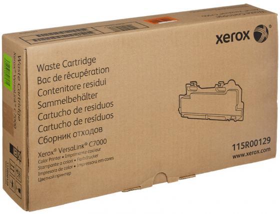 Контейнер для отработанного тонера Xerox 115R00129 xerox 108r01416 контейнер для тонера