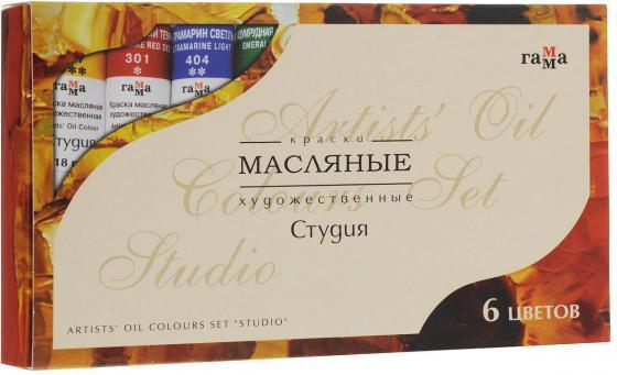Краски масляные Гамма СТУДИЯ, 6 цв., 18 мл/туба 201004 цена 2017