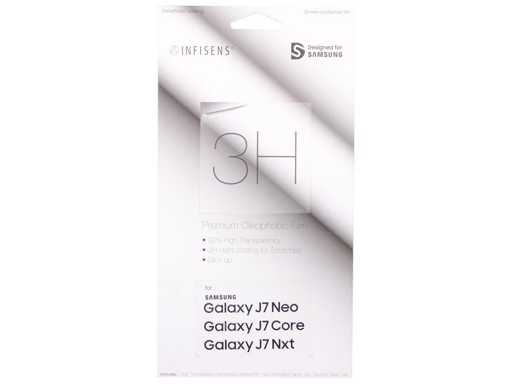 Пленка защитная прозрачная Samsung GP-J700WSEFAAA для Samsung Galaxy J7 neo аксессуар защитная пленка для samsung galaxy a8 innovation front