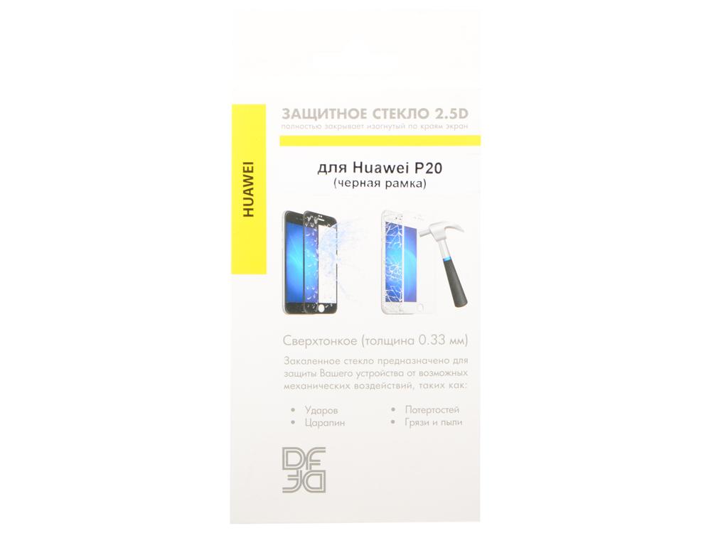 Закаленное стекло с цветной рамкой (fullscreen) для Huawei P20 DF hwColor-39 (black) аксессуар защитное стекло для huawei honor p20 gecko 5d fullscreen black zs26 ghhp20 5d bl