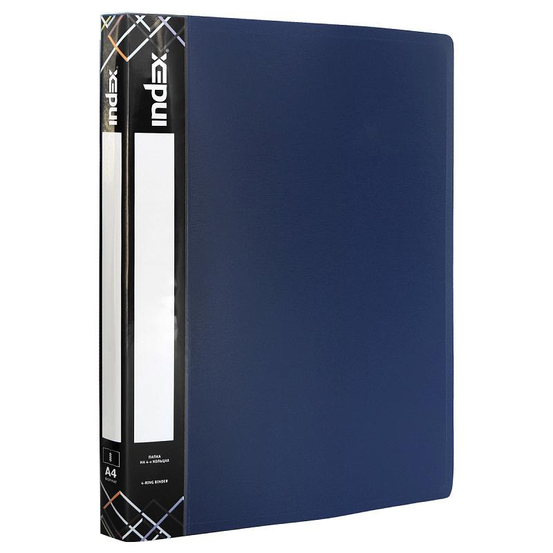Папка на 4 кольцах INDEX SATIN, форзац, ф.A4, темно-синяя, 0.6мм, 2см папка luxe синяя