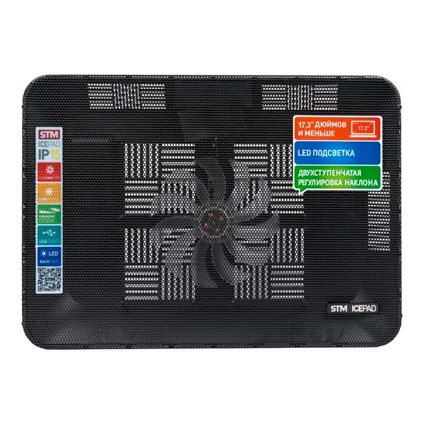 Подставка для ноутбука STM Laptop Cooling IP15 подставка для ноутбука барышня handy home