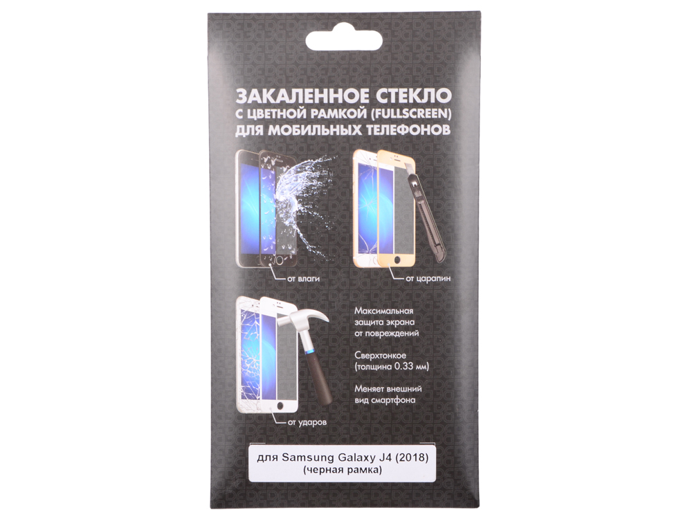 Закаленное стекло с цветной рамкой (fullscreen) для Samsung Galaxy J4 (2018) DF sColor-50 (black) закаленное стекло с цветной рамкой fullscreen для samsung galaxy j4 2018 df scolor 50 black