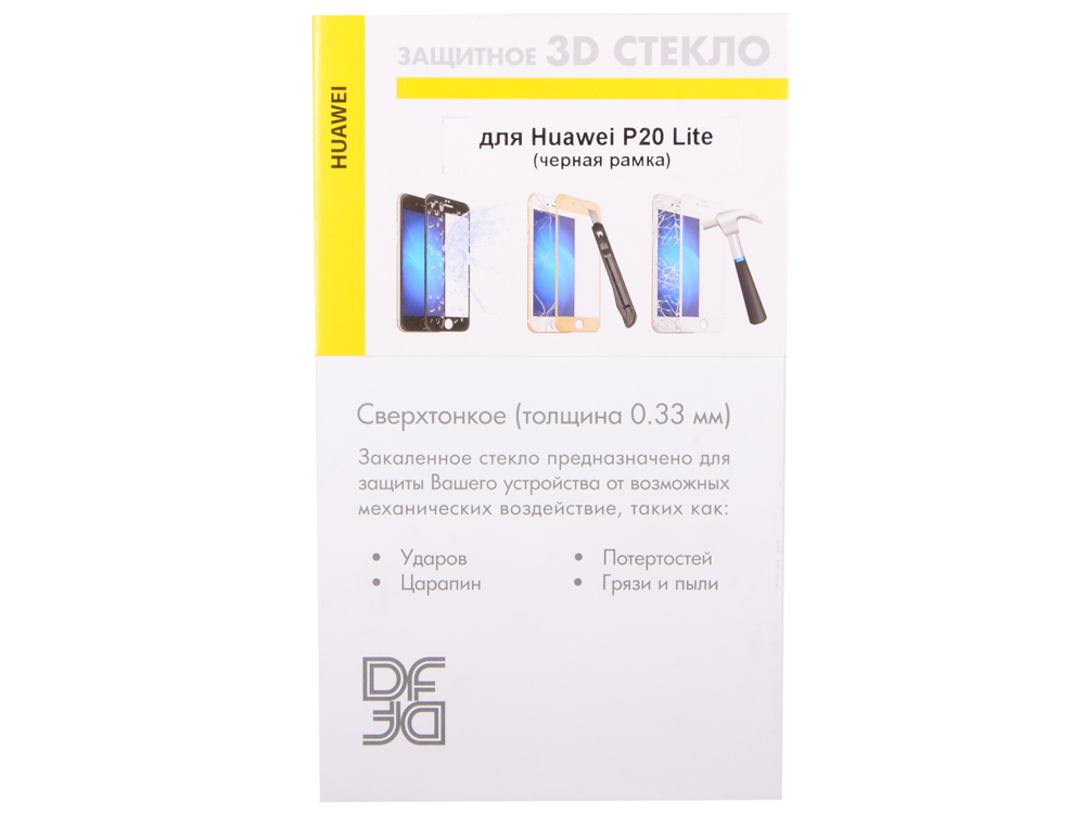 Закаленное стекло 3D с цветной рамкой (fullscreen) для Huawei P20 Lite DF hwColor-63 (black) аксессуар защитное стекло для huawei honor p20 gecko 5d fullscreen black zs26 ghhp20 5d bl