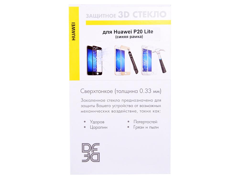 Закаленное стекло 3D с цветной рамкой (fullscreen) для Huawei P20 Lite DF hwColor-63 (blue) закаленное стекло с цветной рамкой fullscreen fullglue для huawei honor 10 df hwcolor 55 blue