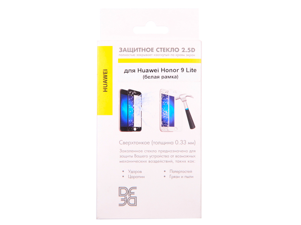 Закаленное стекло с цветной рамкой (fullscreen) для Huawei Honor 9 Lite DF hwColor-36 (white)
