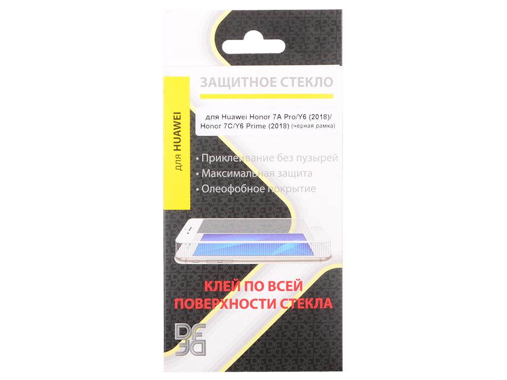 Закаленное стекло с цветной рамкой (fullscreen+fullglue) для Huawei Honor 7A Pro/Y6 (2018)/Honor 7C/Y6 Prime (2018) DF hwColor-54 (black) аксессуар защитное стекло для huawei honor p20 gecko 5d fullscreen black zs26 ghhp20 5d bl