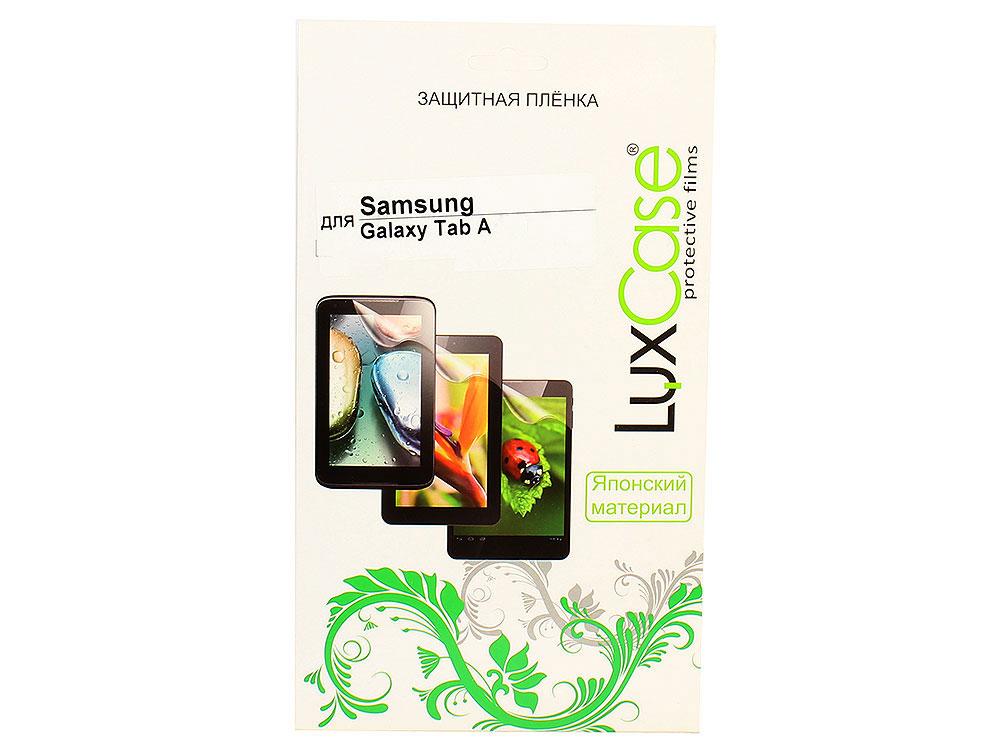 Защитная пленка LuxCase для Samsung Galaxy Tab A 8.0 (Суперпрозрачная) SM-T380/385 luxcase защитная пленка для microsoft lumia 650 суперпрозрачная