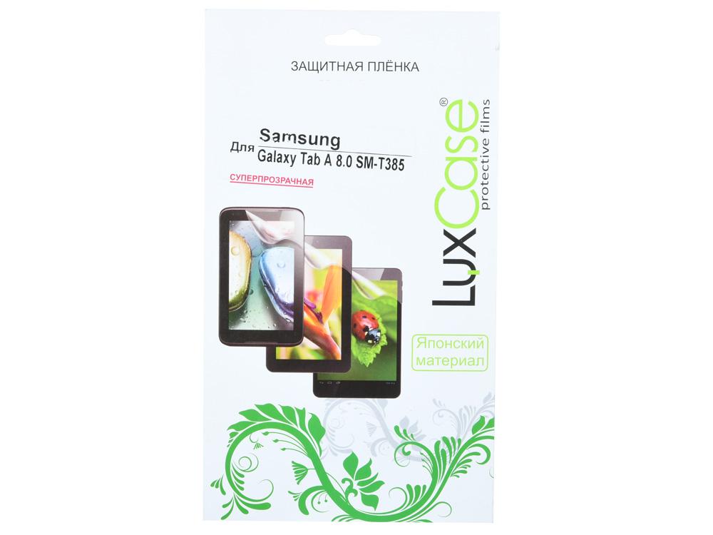 Защитная пленка LuxCase для Samsung Galaxy Tab A 8.0 (Суперпрозрачная) SM-T380/385 защитная плёнка для samsung galaxy tab e 9 6 sm t561 sm t560 антибликовая luxcase