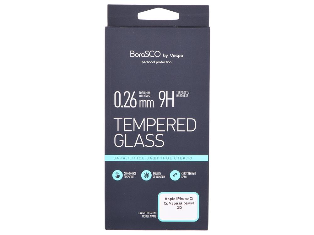 Защитное стекло 3D iPhone X/XS BoraSCO 22136 защитное стекло 3d iphone xs max borasco 34981