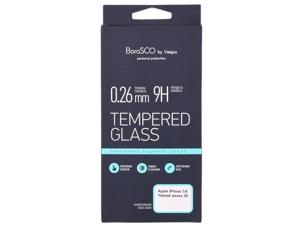 Защитное стекло 3D iPhone 7/8 BoraSCO 19777 защитное стекло 3d iphone xs max borasco 34981