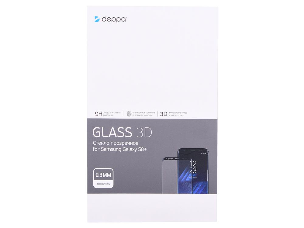 Защитное стекло 3D Deppa для Samsung Galaxy S8 Plus, 0.3 мм, черное аксессуар защитное стекло samsung galaxy s8 gecko 5d 0 26mm gold zs26 gsgs8 5d gold