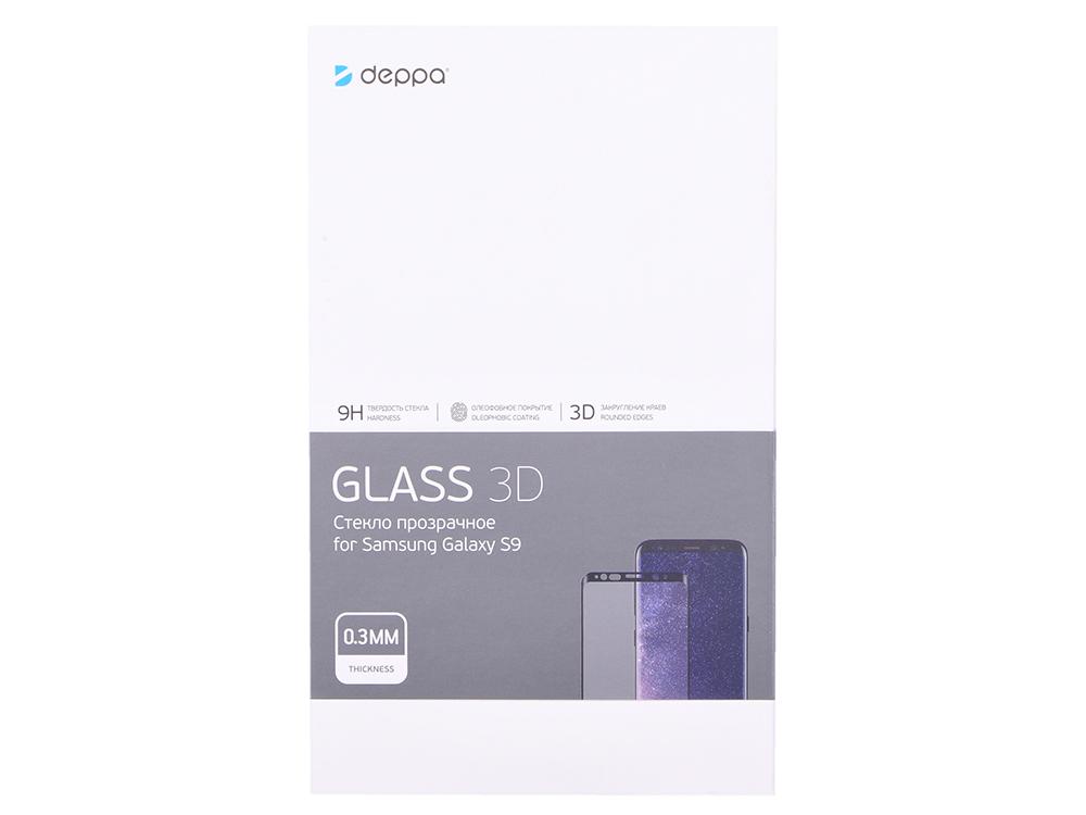 Защитное стекло 3D Deppa для Samsung Galaxy S9, 0.3 мм, черное защитное стекло brosco 3d для samsung galaxy a6 2018 черный