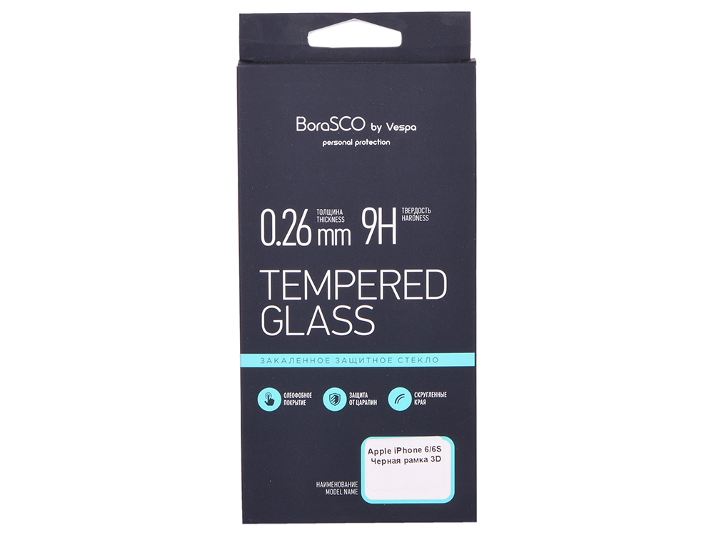 Защитное стекло BoraSCO 3D для Apple iPhone 6/6S Черная рамка защитное стекло luxcase 3d для apple iphone x чёрная рамка антиблик