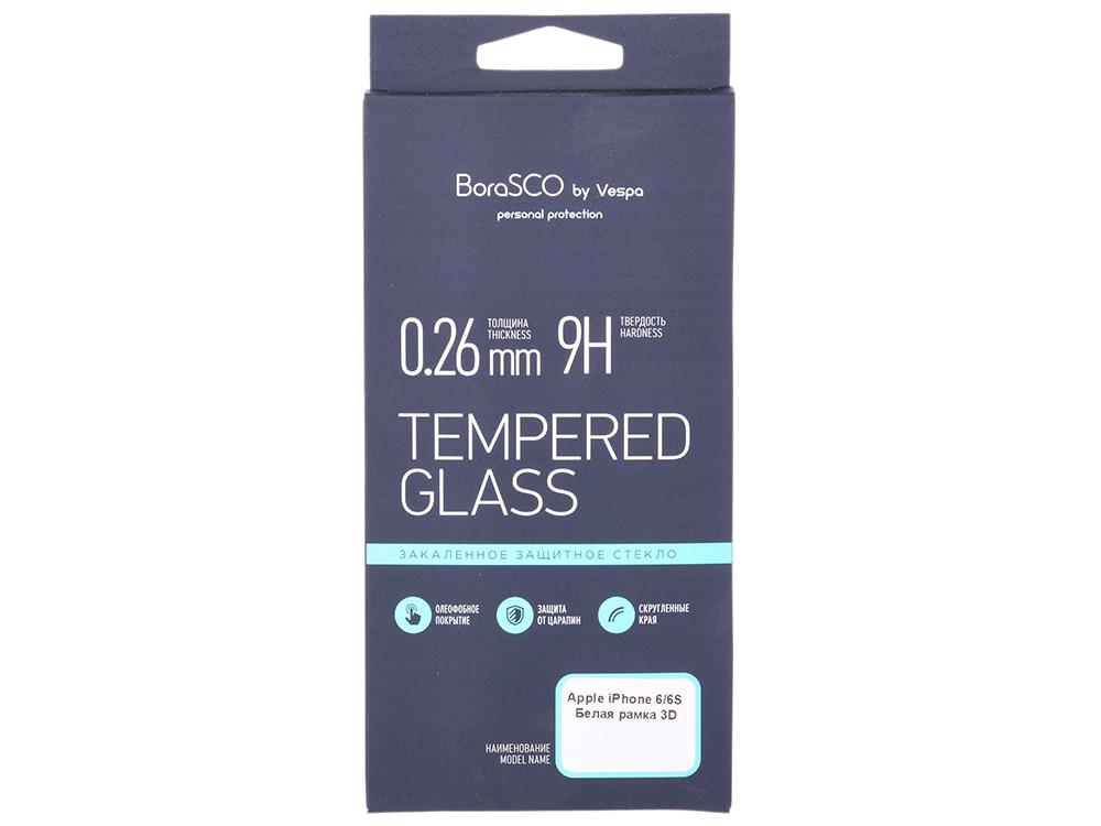 Защитное стекло BoraSCO 19776 3D для Apple iPhone 6/6S White аксессуар защитное стекло luxcase 0 33mm для apple iphone 8 7 6 6s 82061
