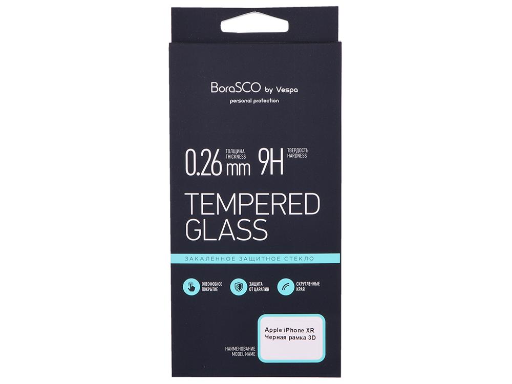 Защитное стекло BoraSCO 3D для Apple iPhone XR Черная рамка аксессуар защитное стекло для apple iphone xr neypo 3d full glass black 3dng5385