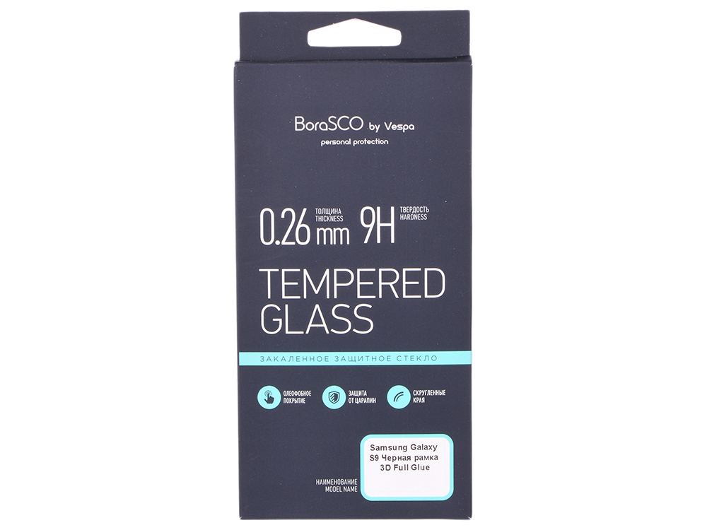 Защитное стекло BoraSCO 3D Full Glue (whole screen) для Samsung Galaxy S9 Черная рамка защитное стекло interstep 3d glass для samsung galaxy s8 черная рамка