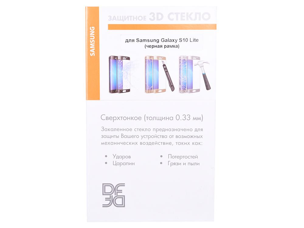 Закаленное стекло 3D с цветной рамкой (fullscreen) для Samsung Galaxy S10 Lite DF sColor-64 (black) защитное стекло df scolor 18 для samsung galaxy s8 3d с рамкой белый