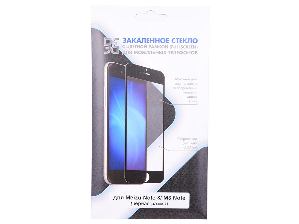 Закаленное стекло с цветной рамкой (fullscreen) для Meizu X8 DF mzColor-27 (black) закаленное стекло с цветной рамкой fullscreen для samsung galaxy a8 2018 df scolor 32 black