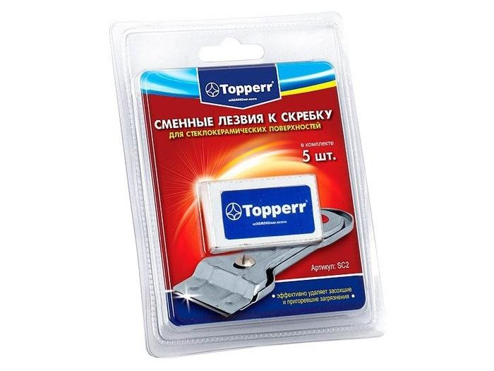 Topperr 1307 SC2 topperr 3308