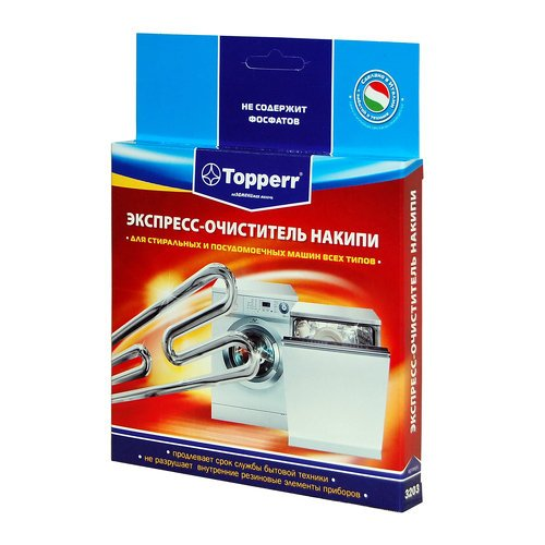 Topperr 3203 цена