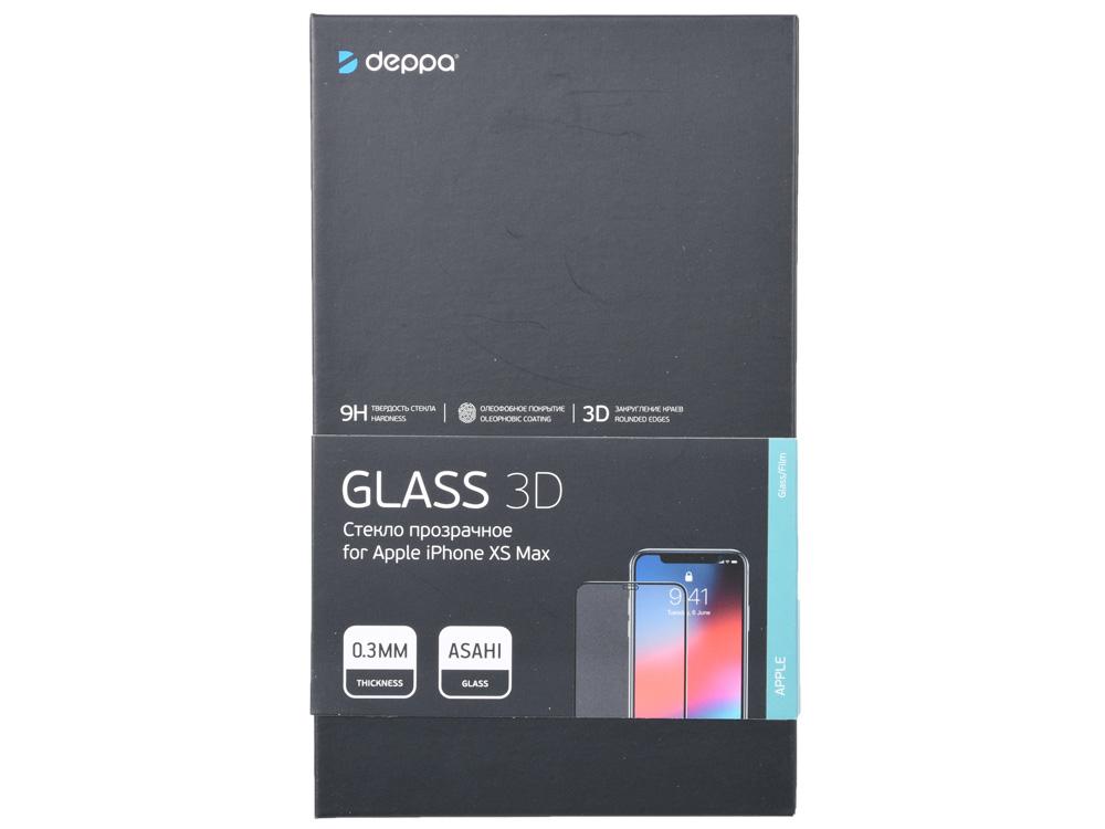 Защитное стекло 3D Deppa для Apple iPhone XS Max, 0.3 мм, черная рамка защитное стекло 3d deppa для apple iphone xs max 0 3 мм черная рамка