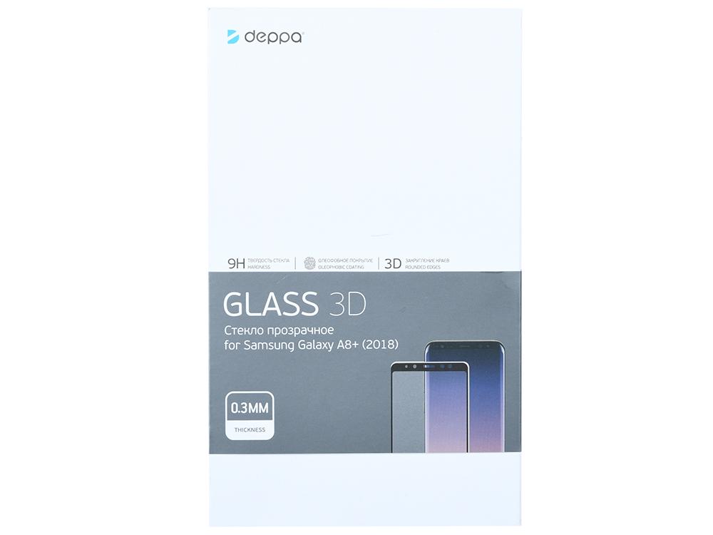 Защитное стекло 3D Deppa для Samsung Galaxy A8+ (2018), 0.3 мм, черное защитное стекло brosco 3d для samsung galaxy a6 2018 черный