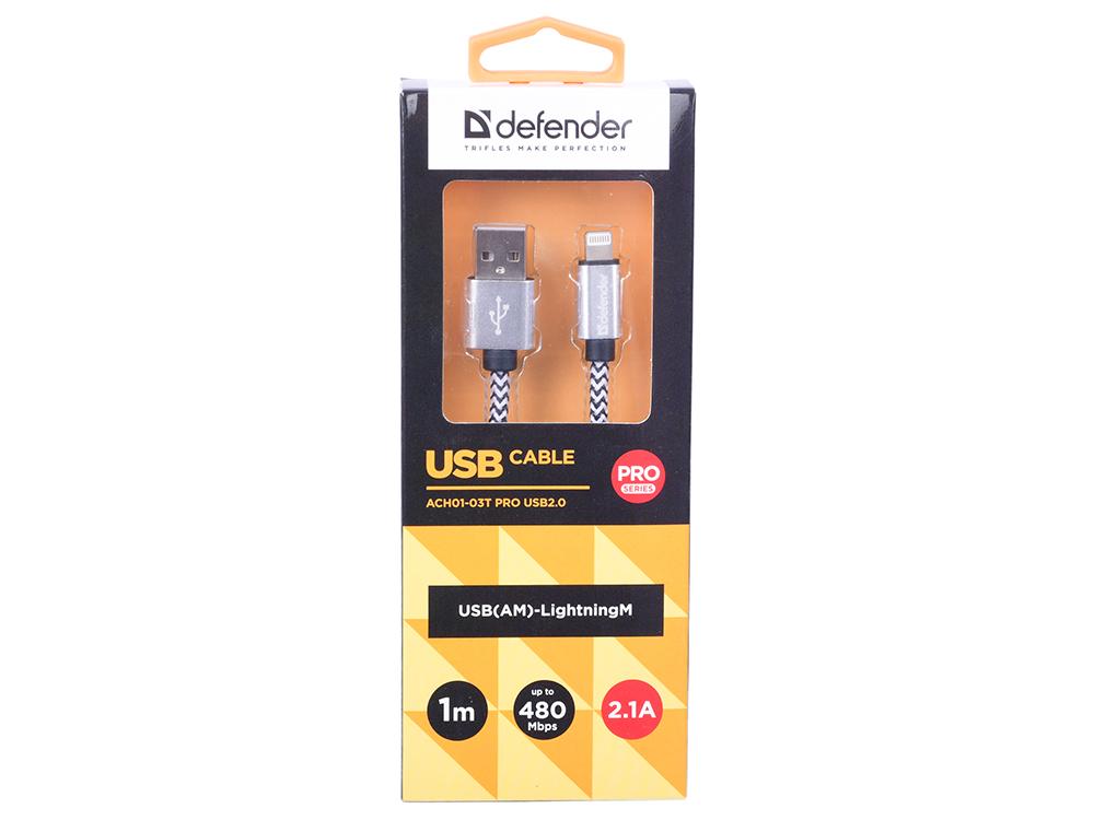 Кабель Defender ACH01-03T PRO USB2.0 Белый, AM-LightningM, 1m, 2.1A oregon 140sxea041 pro am