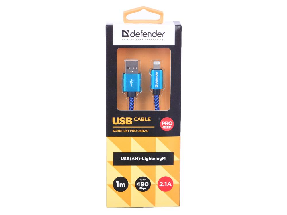 Кабель Defender ACH01-03T PRO USB2.0 Синий, AM-LightningM, 1m, 2.1A все цены