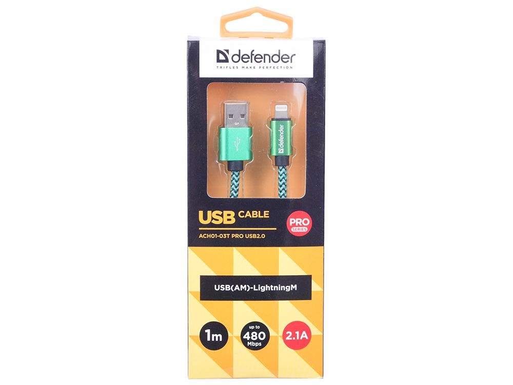 Кабель Defender ACH01-03T PRO USB2.0 Зеленый, AM-LightningM,1m,2.1A oregon 140sxea041 pro am
