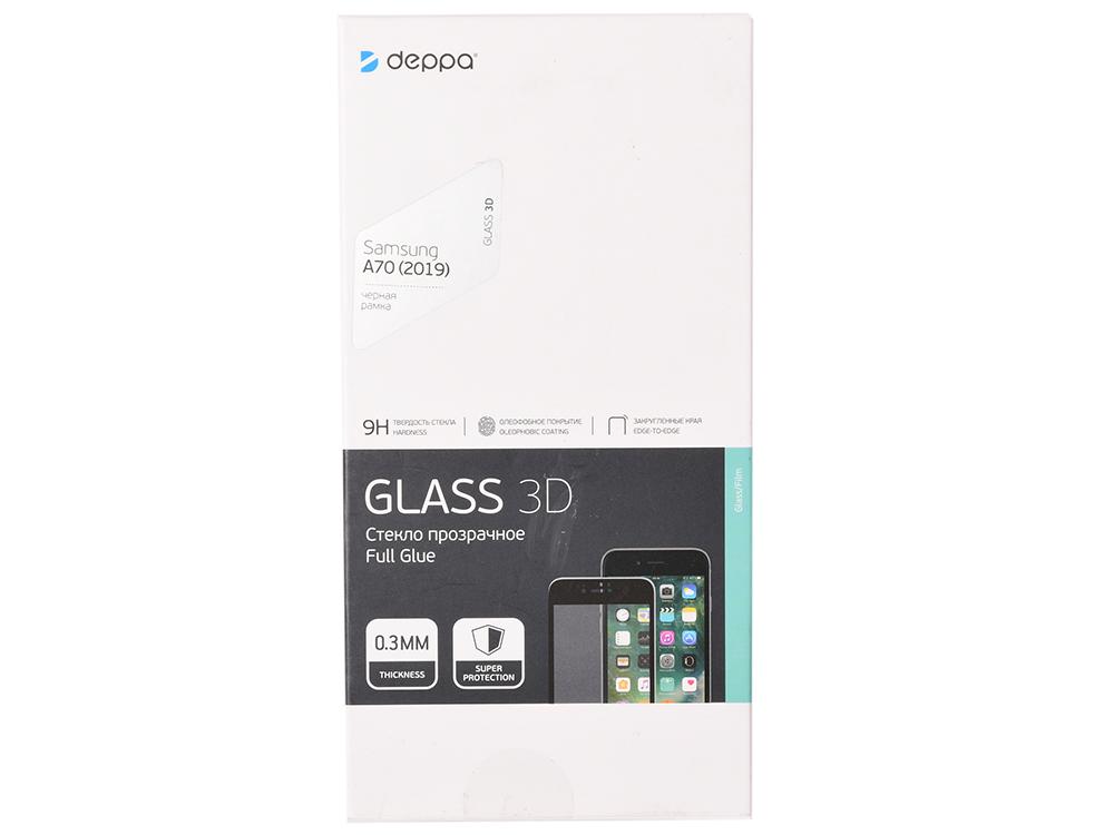 Защитное стекло 3D Deppa Full Glue для Samsung Galaxy A70 (2019), 0.3 мм, черная рамка аксессуар защитное стекло для samsung galaxy s8 media gadget 3d full cover glass full glue black frame mg3dgsgs8fgbk