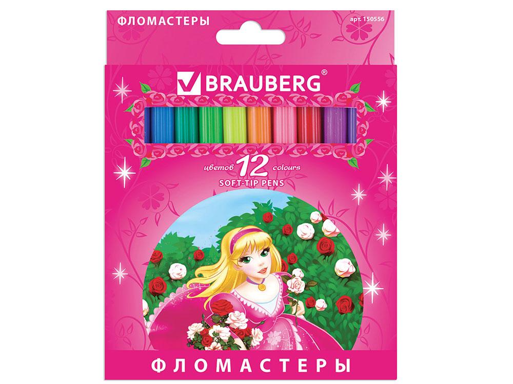Фломастеры BRAUBERG Rose Angel, 12 цветов, вентилируемый колпачок, картонная упаковка фломастеры brauberg rose angel 18 цветов вентилируемый колпачок картонная упаковка