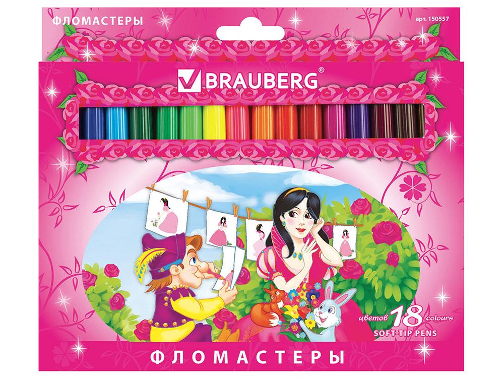 Фломастеры BRAUBERG Rose Angel, 18 цветов, вентилируемый колпачок, картонная упаковка фломастеры brauberg rose angel 18 цветов вентилируемый колпачок картонная упаковка
