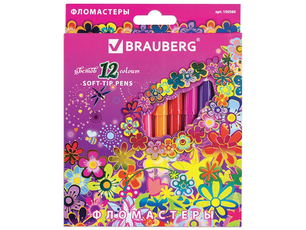 Фломастеры BRAUBERG Blooming flowers, 12 цветов, вентилируемый колпачок, картонная упаковка фломастеры brauberg rose angel 18 цветов вентилируемый колпачок картонная упаковка